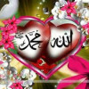 FATWA TENTANG DERAJAT NABI MUHAMMAD SAW