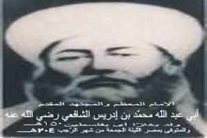 TAROWIH DALAM PERSPEKTIF EMPAT MADZHAB