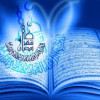 BINATANG YANG DI HARAMKAN UNTUK YAHUDI DARI TAFSIR SURAT AL AN'AM AYAT 146