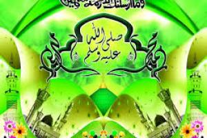 HADITS HADITS SHOHIH DARI KITAB ARBA'IN NAWAWIYYAH (6)