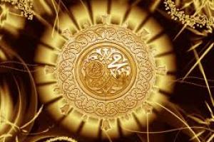 RAHASIA KHUTBAH TANPA BASMALAH DAN SHOLAT JENAZAH TANPA RUKU' DAN SUJUD