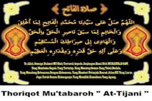 HADITS HADITS SHOHIH DARI KITAB ARBA'IN NAWAWIYYAH (5)