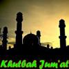 Menjunjung Tinggi Karakter Wasathiyyah dalam Masyarakat Islam