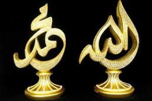 TABAYYUN ADALAH AJARAN ISLAM YANG BISA MENJADI SOLUSI DARI ZAMAN KE ZAMAN