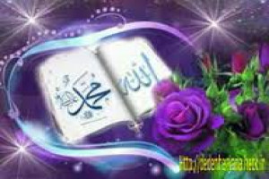 TUDUHAN MIRING TERHADAP PERNIKAHAN NABI SAW ADALAH KEBODOHAN MUSUH ALLOH SWT