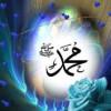 ROHMATAN LIL ALAMIN ADALAH TUJUAN TERUTUSNYA BAGINDA NABI MUHAMMAD SAW.