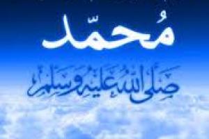 NABI MUHAMMAD SAW ATAU IBLIS KAH YANG DI IKUTI MANUSIA DALAM HIDUPNYA 1
