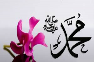 KEUTAMAAN KEUTAMAAN NAMA AHMAD DAN MUHAMMAD