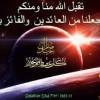 KHUTBAH 'IEDUL FITRI MENEBAR MAAF DAN MEMBANGUN KEBERSAMAAN