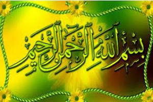 TAHAPAN SEORANG MUALAF MENUNTUT ILMU ISLAM