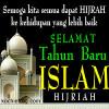 SELAMAT TAHUN BARU ISLAM 1438 HIJRIYYAH
