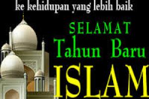 BERUSAHA MEMAKNAI TAHUN BARU ISLAM 1438 HIJRIYYAH