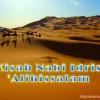KISAH SINGKAT NABIYULLOH IDRIS ALAIHIS SALAM