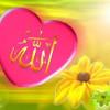 SAYYIDINA ABU BAKAR RA MARAH HANYA KETIKA ISLAM DI LECEHKAN