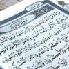 KETERANGAN MEMBACA SURAT BARA'AH AT TAUBAH TANPA BASMALAH