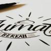 KHUTBAH JUM'AT : SIKAP SIKAP BIJAKSANA DALAM MENGHADAPI MUSIBAH