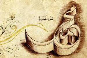 KISAH KEUTAMAAN & KEISTIMEWAAN MEMBACA SHOLAWAT ATAS NABI MUHAMMAD SAW.