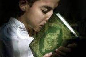 HATI YANG YANG LUNAK AKAN PINGSAN KETIKA MENDENGAR AL-QUR'AN DI BACA
