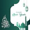 WWW.JEJAKISLAM.COM MENYAMPAIKAN : SELAMAT TAHUN BARU ISLAM 1440 HIJRIYYAH