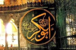 INILAH 20 HAL YANG MENJADIKAN ORANG ISLAM KELUAR DARI ISLAMNYA (MURTAD)