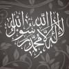 MEMAHAMI PENGERTIAN ANTARA AGAMA DAN SYARI'AT ISLAM