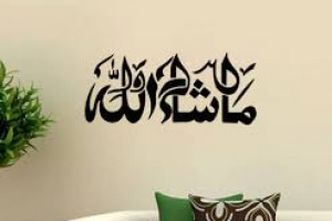 MENINGGALKAN SHOLAT DAN ANCAMAN AGAMA ISLAM ATASNYA