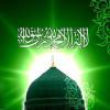 ISLAM BERPERAN DALAM MEMPERBAIKI SEJARAH DUNIA