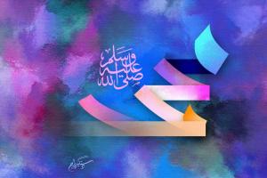 'AL-UBADALAH' EMPAT SHAHABAT NABI SAW YANG BERNAMA ABDULLOH