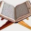 PENTINGNYA ILMU AGAMA DAN AL-QUR'AN MENJAWAB MASALAH RUMAH TANGGA
