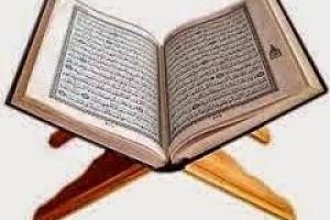 BERUSAHALAH HATAM AL-QUR'AN MINIMAL 40 HARI SEKALI