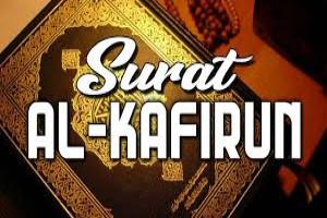 TAFSIR SURAT AL-KAFIRUN DAN ALASAN KENAPA IMAM SHOLAT SERING MEMBACANYA