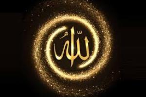 KHUTBAH JUM'AT : IMAN KEPADA ALLOH SWT DAN ROSULNYA ADALAH PERBUATAN YANG PALING UTAMA