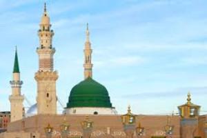 KALAM HABIB AHMAD BIN ZEIN AL-HABSYI : PAHALA ITU TIADA BATAS