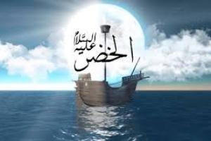 KISAH NABI KHIDIR ALAIHIS SALAM BERTEMU AYAHNYA