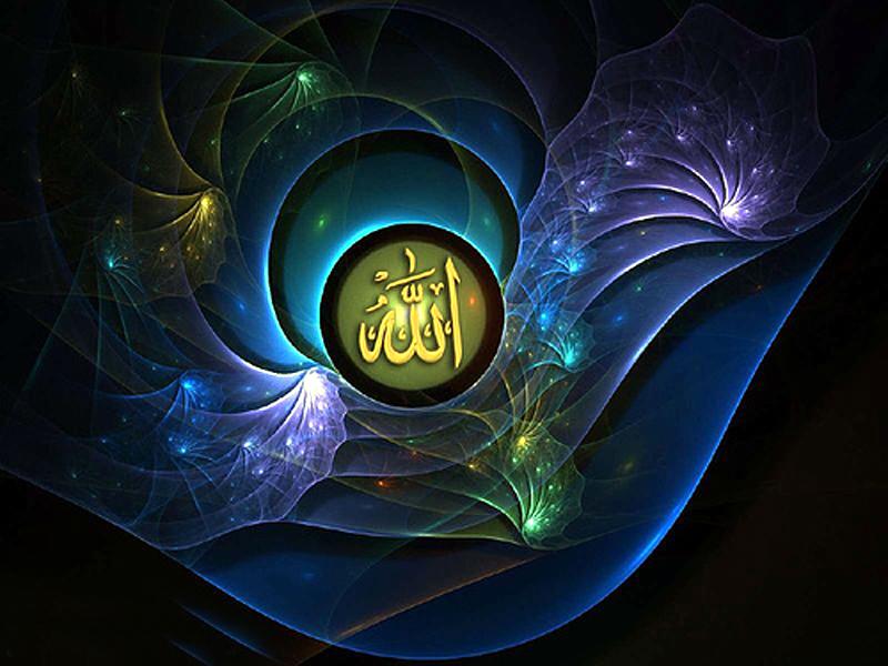 Kaligrafi-Islam-Alloh